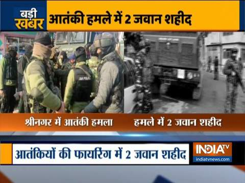 Terrorist attack security personnel in HMT area near Srinagar