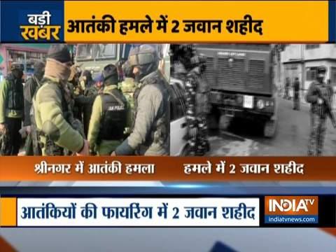 श्रीनगर के पास एचएमटी क्षेत्र में आतंकवादियों ने सुरक्षाकर्मियों पर हमला किया