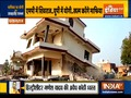Why did the administration bulldoze homes in Ujjain and Pragaraj? Know the whole story