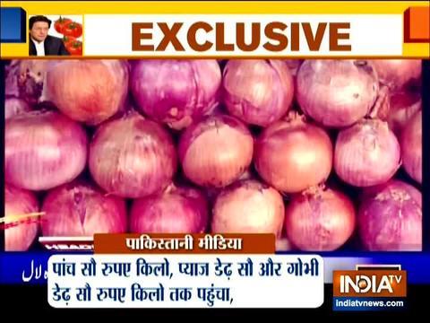 देखिये,पाकिस्तान में बढ़ती महंगाई पर इंडिया टीवी की EXCLUSIVE रिपोर्ट