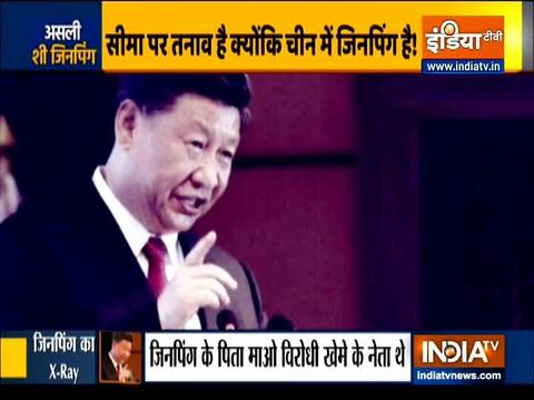 Kurukshetra: Watch how Chinese President Xi Jinping became biggest dictator in the world
