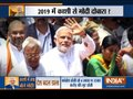 Will PM Modi contest 2019 Lok Sabha election from Varanasi again?
