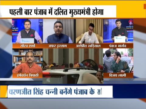 कुरुक्षेत्र | चरणजीत सिंह चन्नी होंगे पंजाब के पहले दलित मुख्यमंत्री