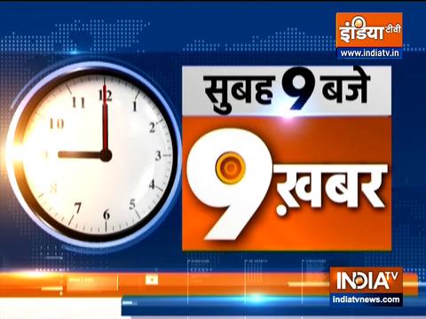 Top 9 News: दिल्ली में आज से अनलॉक 3.0 की शुरुआत देखिए क्या है गाइडलाइन्स