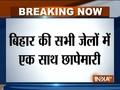 Simultaneous raids at jails across Bihar