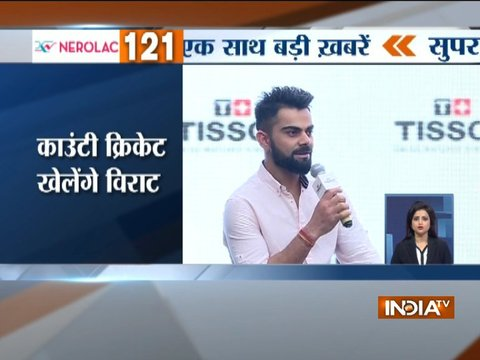 Superfast News | 25th March, 2018