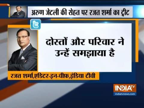 इंडिया टीवी के एडिटर इन चीफ रजत शर्मा ने शनिवार शाम केंद्रीय मंत्री अरुण जेटली से की मुलाकात