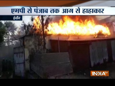 Oil mill catches fire in Indore