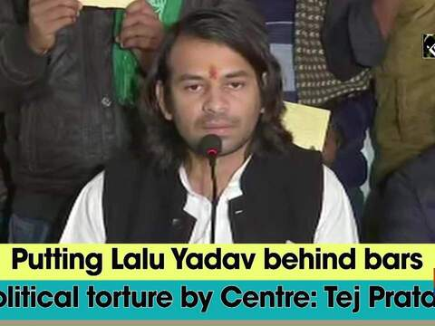 Putting Lalu Yadav behind bars political torture by Centre: Tej Pratap
