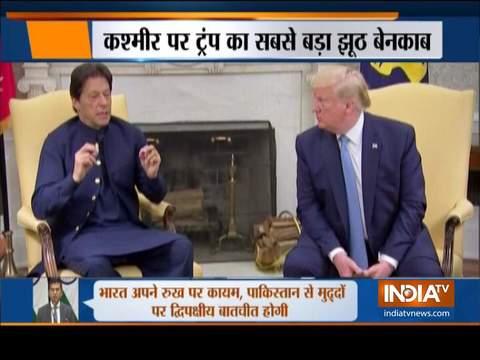 भारत ने कश्मीर मध्यस्थता पर अमेरिकी राष्ट्रपति डोनाल्ड ट्रंप के दावे का खंडन किया