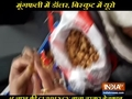 VIDEO: Foreign currency worth Rs 45 lakh found wrapped in peanuts