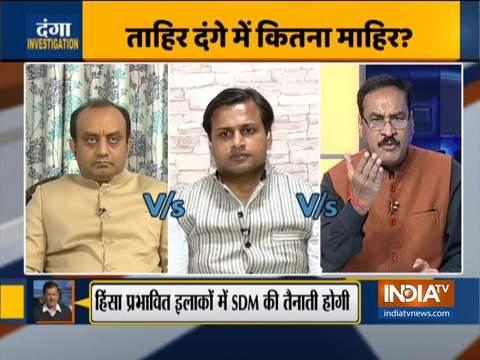 देखें, कुरुक्षेत्र: दिल्ली दंगों का मास्टरमाइंड कौन? ताहिर हुसैन की भूमिका सवालों के घेरे में