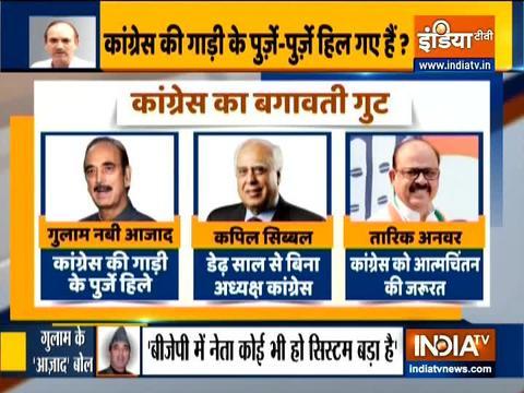 Congress in turmoil over Ghulam Nabi Azad's '5-star culture' remark