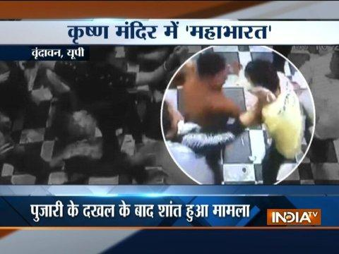 Man beaten up at Banke Bihari Temple in Vrindavan over alleged theft