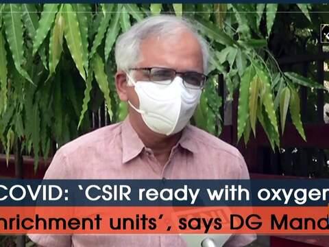 Onsite oxygen generation, integration with hospital distribution system useful: CSIR DG