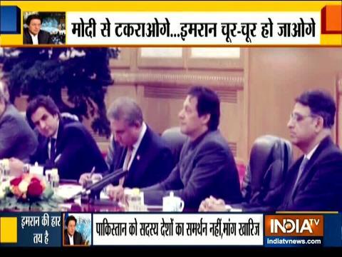 देखिये, इंडिया टीवी स्पेशल रिपोर्ट: कश्मीर मुददे पर UN के सामने रोता पाकिस्तान