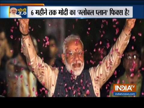 स्पेशल रिपोर्ट: जानिए क्या है प्रधानमंत्री का 'ग्लोबल प्लान'
