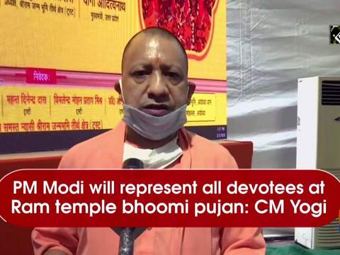 PM Modi will represent all devotees at Ram temple bhoomi pujan: CM Yogi