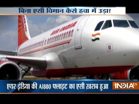Air India Delhi bound flight takes off with faulty ACs, leaves passengers gasping for oxygen