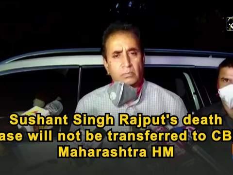 Sushant Singh Rajput's death case will not be transferred to CBI: Maharashtra HM