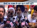 FIR filed against Sukhbir Singh Badal & other unknown persons at Lambi police station