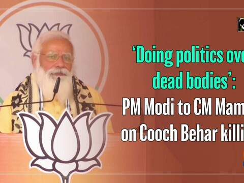 'Doing politics over dead bodies': PM Modi to CM Mamata on Cooch Behar killings