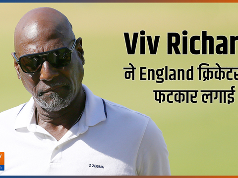 IND vs ENG | Am confused about moaning and groaning about pitch: Viv Richards slams critics of Indian tracks