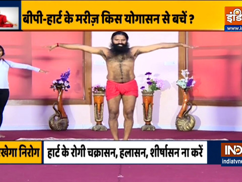 Unable to start yoga practice due to overweight? Learn Remedies from Swami Ramdev