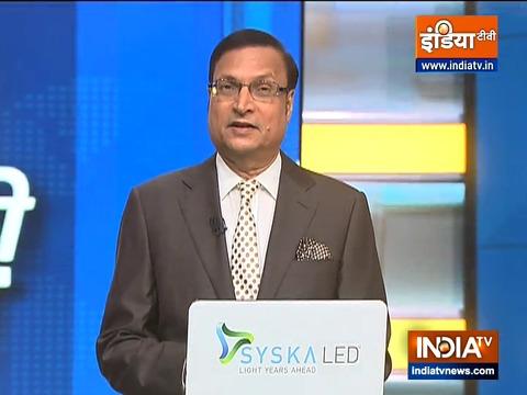 आज की बात रजत शर्मा के साथ | 4 अगस्त 2020
