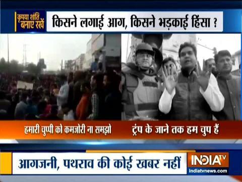 हिंसा के दौरान नेताओं द्वारा दिए गए भड़काऊ बयानों पर आज जवाब देगी दिल्ली पुलिस