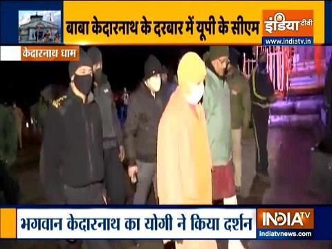 CM Rawat, CM Yogi attend Kedarnath shrine's portals closing ceremony