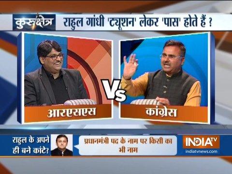 कुरुक्षेत्र: राहुल गांधी ऐसे करेंगे प्रधानमंत्री मोदी का मुकाबला?