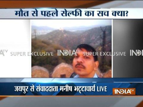Last selfie of the man, who was found hanging at Nahargarh fort near Jaipur
