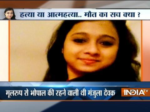 Mystery revolve around death of IIT-Delhi girl