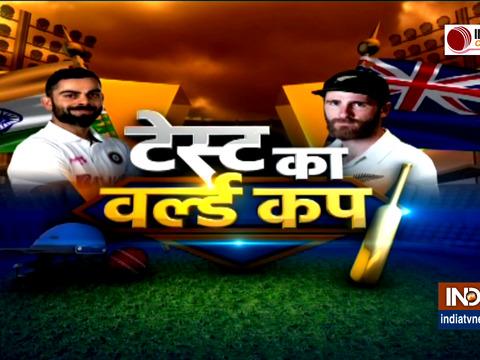 WTC Final : इंग्लैंड में न्यूजीलैंड के खिलाफ टेस्ट का वर्ल्ड कप फतह करने उतरेगी टीम इंडिया