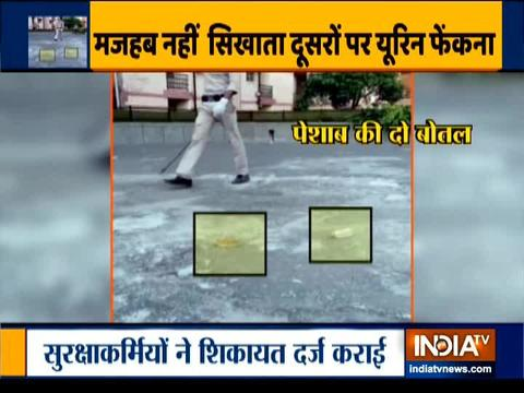 तबलीगी जमात के लोगों पर सुरक्षाकर्मी के ऊपर पेशाब से भरी बोतल फेंकने का आरोप