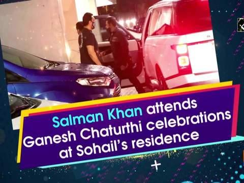 Salman Khan attends Ganesh Chaturthi celebrations at Sohail's residence