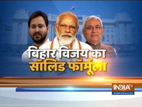 बिहार में चुनाव की तारीख पास आते ही नेताओं के बीच और तेज़ हुई ज़ुबानी जंग