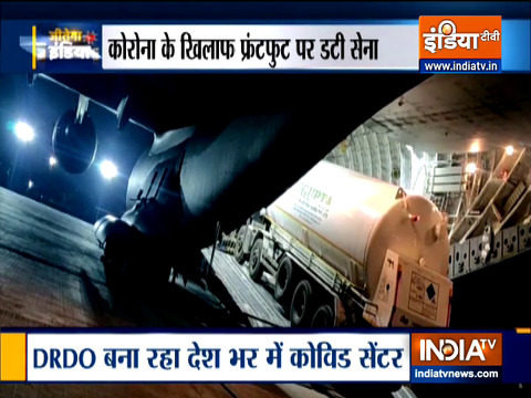 Indian Air Force transports over 180 cryogenic oxygen containers | Jeetega India