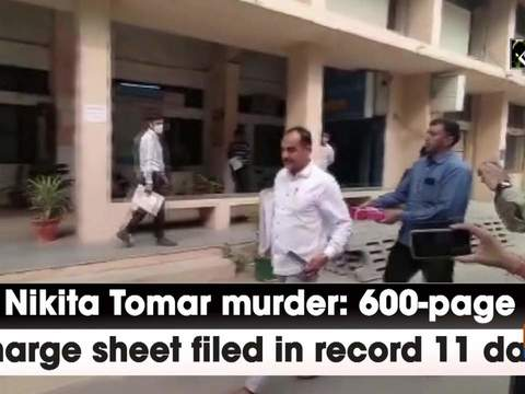 Nikita Tomar murder: 600-page charge sheet filed in record 11 days