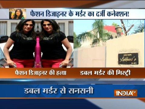 दिल्ली में 50 वर्षीय महिला फैशन डिजायनर और उसके नौकर की हत्या