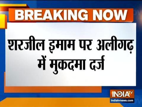 अलीगढ़ में शरजील इमाम के खिलाफ मामला दर्ज