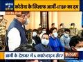 Exclusive: India TV reporter checks out ITBP Corona quanrantine centre in Delhi