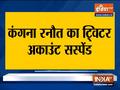 Bollywood actor Kangana Ranaut's Twitter account suspended