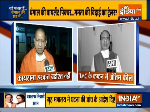 CM Yogi condemns attack on JP Nadda's convoy in WB