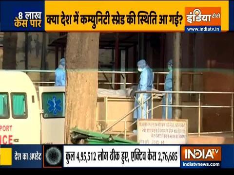 भारत में COVID-19 के 8,20,916 मामले; 22,123 लोगों की हुई मौत