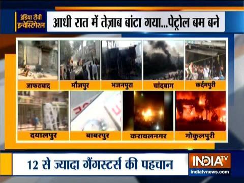 देखिए दिल्ली हिंसा पर इंडिया टीवी की पूरी पड़ताल