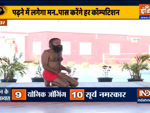 Ayurvedic remedies to sharpen your mind, know the right way to use them from Swami Ramdev