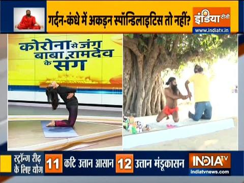 Make your spine strong with Swami Ramdev's effective yoga asanas