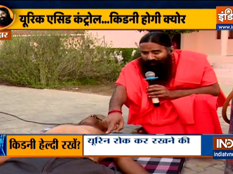 No need for Dialysis or kidney transplant? Know effective treatment from Swami Ramdev
